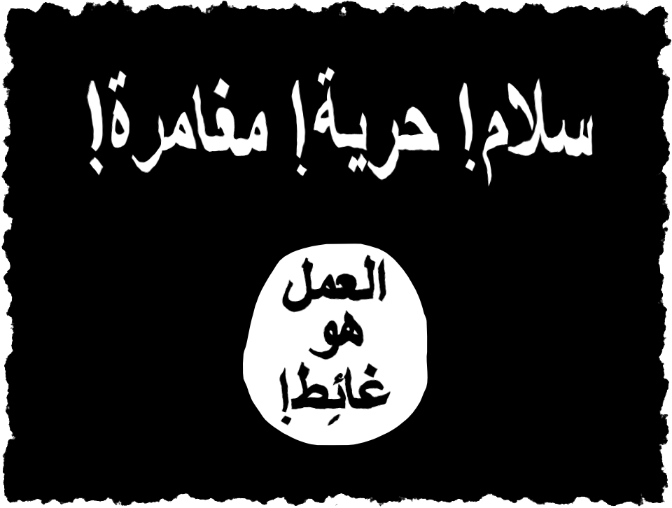 APPD Daesh Pogo Flag